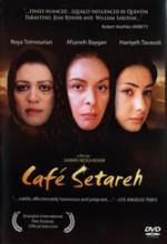 Cafe Setareh