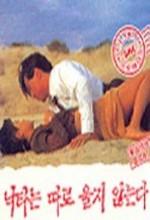 Camels Don't Cry Alone (1991) afişi