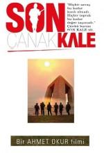 Çanakkale: Son Kale (2003) afişi
