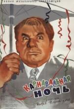 Karnavalnaya noch (1956) afişi