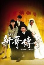 Casino Tycoon (1992) afişi
