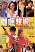 Chez N'ham Story (1993) afişi