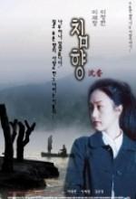 Chimhyang (2000) afişi