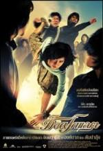 Öfke (2008) afişi