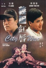City War (1988) afişi