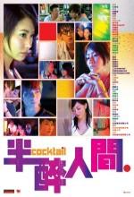 Cocktail (2006) afişi