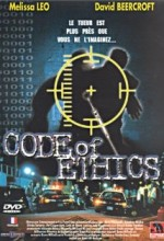 Code Of Ethics (1999) afişi
