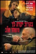 Comrade (2006) afişi