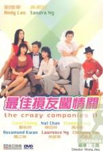 Crazy Companies 2