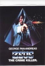 Crime Killer (1985) afişi