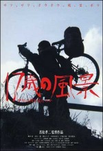 Cycling Chronicles: Landscapes The Boy Saw (2004) afişi