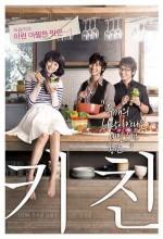 Çıplak Mutfak (2008) afişi