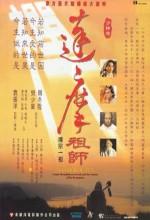 Da Mo Zu Shi (1994) afişi