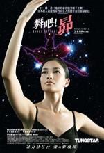 Dance Subaru (2009) afişi