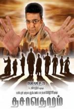 Dasavatharam (2008) afişi