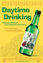 Daytime Drinking (2008) afişi