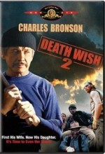 Death Wish II (1982) afişi