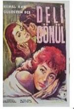 Deli Gönül (1961) afişi