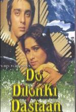 Do Dilon Ki Dastaan (1985) afişi