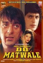 Do Matwale (1991) afişi