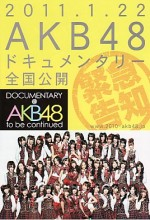 Documentary Of AKB48: To Be Continued (2011) afişi