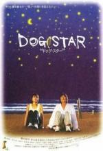 Dog Star (2002) afişi