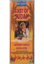 Doğu Sudan