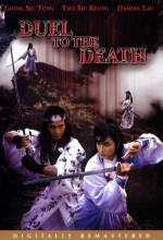 Duel To The Death (1983) afişi