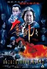 Duo Shuai (2008) afişi