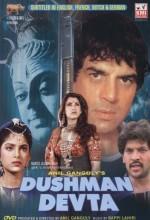 Dushman Devta (1991) afişi