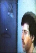 Duvarlar (1982) afişi
