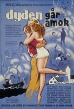 Dyden Går Amok (1966) afişi