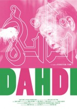 Dahdi (2014) afişi