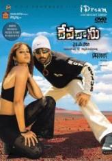 Devadasu (2006) afişi