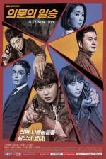 Doubtful Victory (2017) afişi