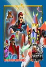 Eagle Talon The Movie 2 (2008) afişi