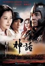 Efsane (2005) afişi
