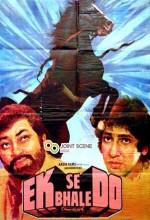 Ek Se Bhale Do (1985) afişi