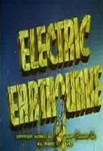 Electric Earthquake (1942) afişi