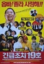 Emergency Measure 19 (2002) afişi