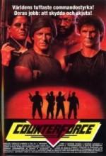 Escuadrón (1988) afişi