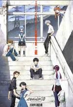 Evangelion: 2 You Can (2009) afişi