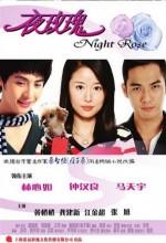 Evening Of Roses (2009) afişi