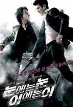 Eye For An Eye (2008) afişi