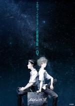 Evangelion: 3.0 You Can (Not) Redo (2012) afişi