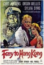 Ferry To Hong Kong (1959) afişi