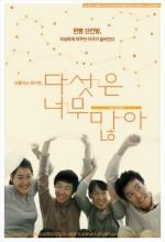 Five ıs Too Many (2005) afişi