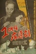 Forever With You (1958) afişi