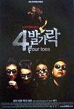 Four Toes (2002) afişi