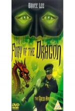 Fury Of The Dragon (1976) afişi